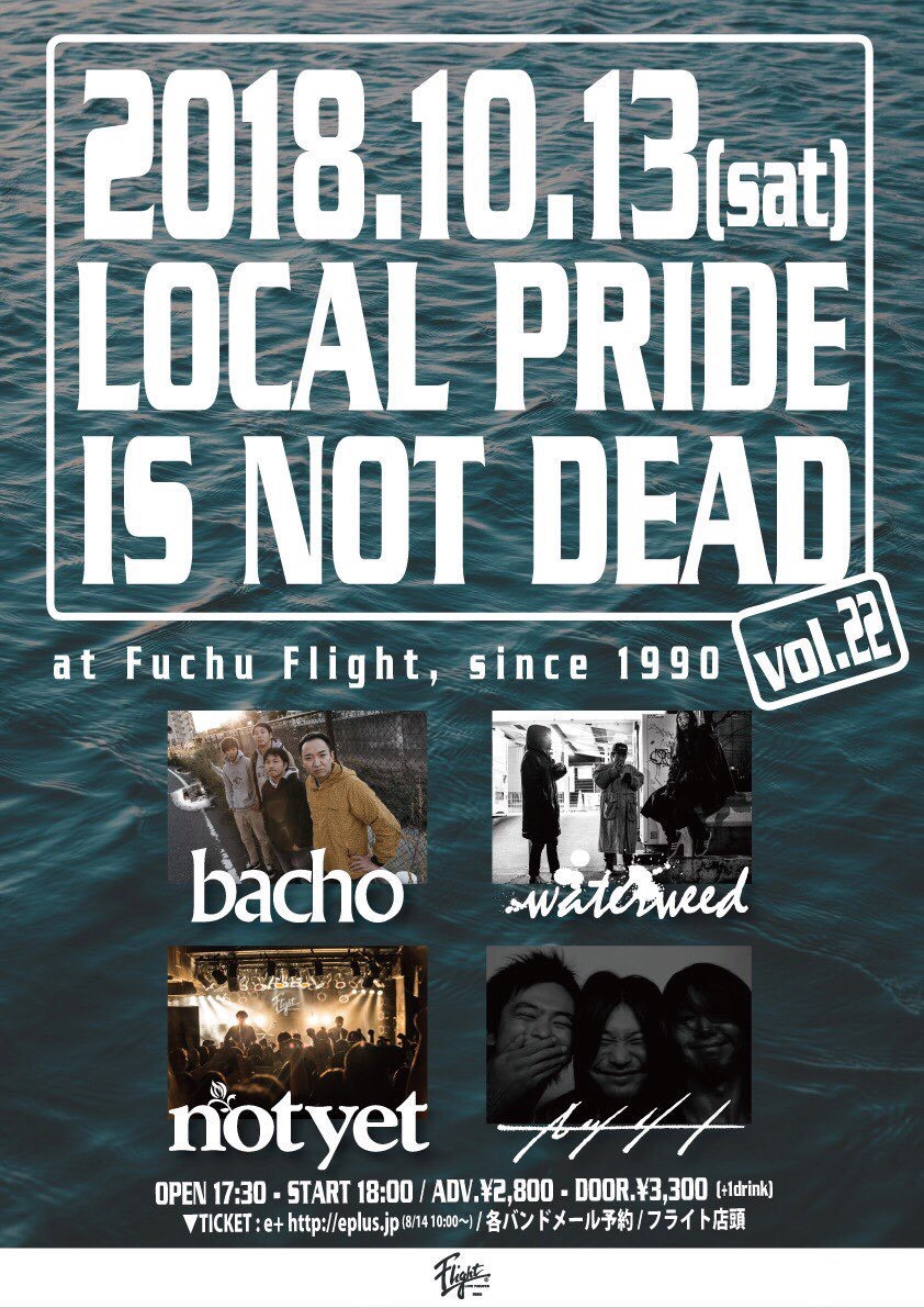 LOCAL PRIDE IS NOT DEAD vol.22